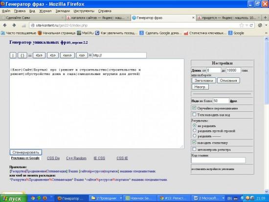 besplatnaya-registrasiya-v-katalogax-9